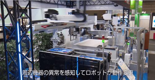 取り出しロボットと成形周辺機器のトータルリンクによる良品不良品仕分け|周辺機器の異常を感知して取り出しロボットが動作変更