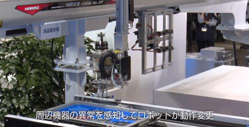 取り出しロボットと成形周辺機器のトータルリンクによる良品不良品仕分け|取り出しロボットが不良品を自動区別して排出