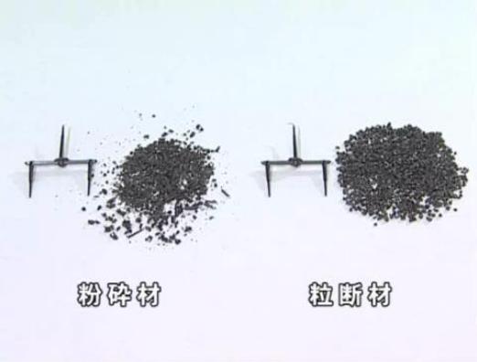 粉状の樹脂が出ない粒断機|粒断機と粉砕機の処理比較|樹脂不足の課題解決