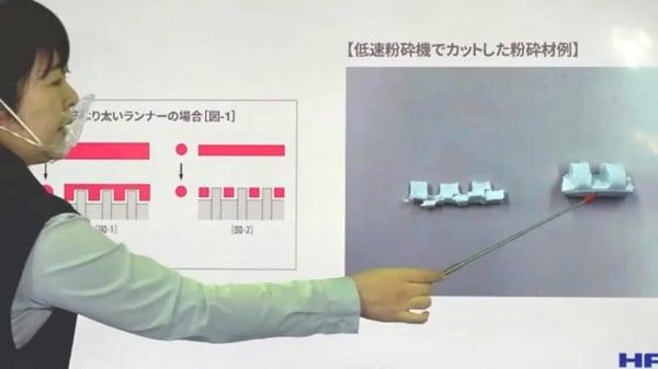 低速粉砕機-太いランナー (1) (1)