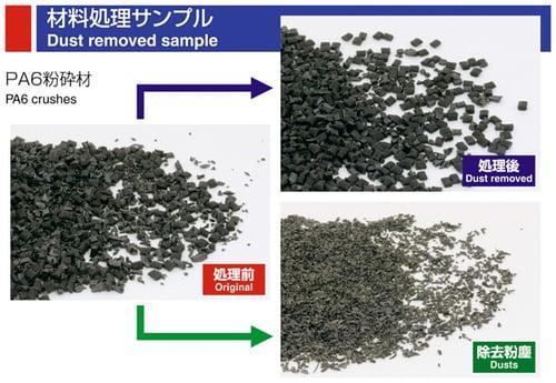 除湿乾燥機『MDRⅡ』にヘリカルホッパー仕様(吸引式微粉除去ホッパー)を導入することで、微粉や異物と樹脂材料を分離させ、外観不良率を改善した画像