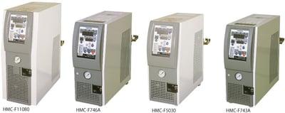 射出成形金型温度調節機|HMC4-mini