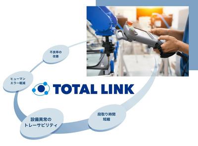 img_totallink_main-mini